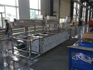 长春光洋自动化液压系统有限公司------自动化单