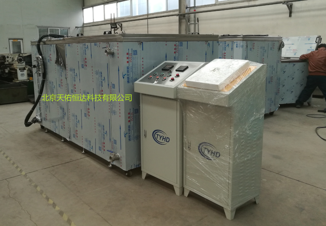 工程机械零部件超声波清洗机